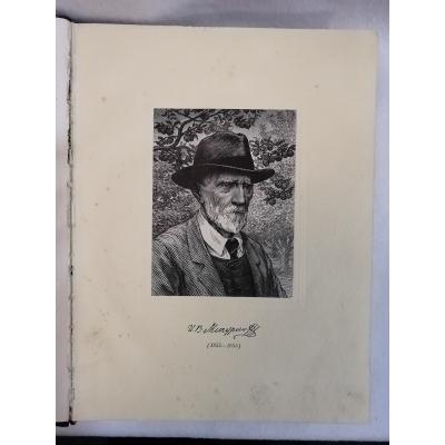 Книга Мичурин И.В. 1955 года с иллюстрациями