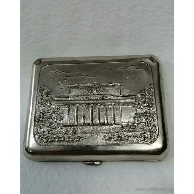 Часы карманные мужские. Серебро 800 проба. GALONNE Германия XIX век.