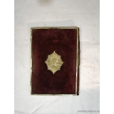 Обложка для церковной книги. Бархат, латунная или бронзовая накладка, 19 век.